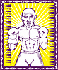 Boxer mit Boxhandschuhen posiert im Rahmen