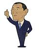 Amerykański biznesmen kciuki w górę | Stock Illustration