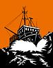 바다에서 낚시 보트 | Stock Vector Graphics