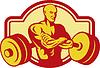 Векторный клипарт: Штангист или Мускулистый позирует с весами