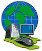 Computer-Maus Globe Retro