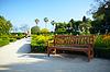 Ławka w parku | Stock Foto