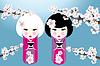 귀여운 일본 소녀 | Stock Vector Graphics