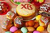 Easter ciastka i jaj | Stock Foto