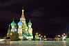 밤에 붉은 광장의 종류 | Stock Foto