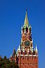 모스크바 크렘린에서 시계탑 | Stock Foto