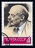 ID 4279595 | Włodzimierz Lenin | Foto stockowe wysokiej rozdzielczości | KLIPARTO