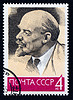 ID 4279595 | Wladimir Lenin | Foto mit hoher Auflösung | CLIPARTO