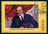 ID 4279596 | Wladimir Lenin | Foto mit hoher Auflösung | CLIPARTO
