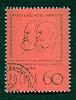 ID 4286236 | W. Lenin i K. Marks na polskim vintage znaczek | Foto stockowe wysokiej rozdzielczości | KLIPARTO