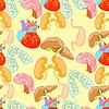 nahtlose Muster der menschlichen Organe Herz, Lunge,