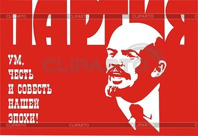 Lenin i partia plakat Kommunist | Klipart wektorowy |ID 3768428