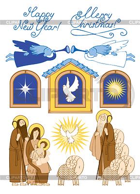 Zestaw Boże Narodzenie | Klipart wektorowy |ID 3941196