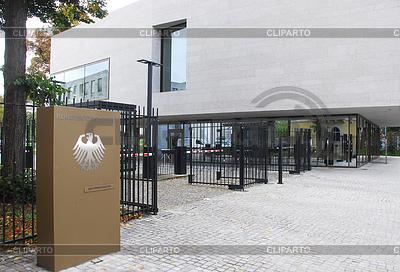 Bundesgerichtshof Karlsruhe | Foto mit hoher Auflösung |ID 4071259
