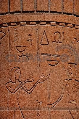 Ägypten Script | Foto mit hoher Auflösung |ID 4031009