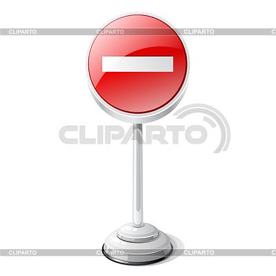 엔트리 도로 교통 표지 없음 | 벡터 클립 아트 |ID 3747449