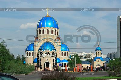 Temple of Holy Trinity in Orekhovo-Borisovo | Foto stockowe wysokiej rozdzielczości |ID 3780290