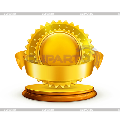 Gold award | Klipart wektorowy |ID 3777551