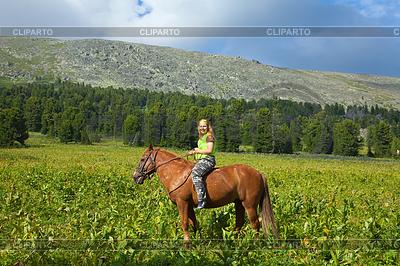 Happy female rider | Foto mit hoher Auflösung |ID 4025398
