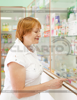 клипарт аптека: