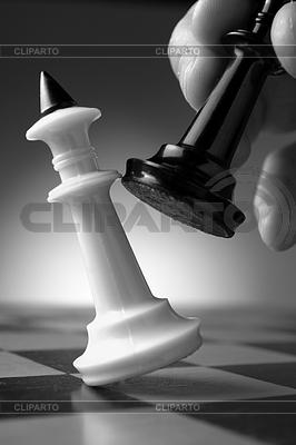 Dokonywanie strategiczne posunięcie | Foto stockowe wysokiej rozdzielczości |ID 4027339