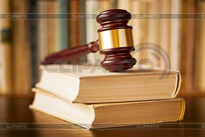 Law Bücher mit Hammer Richter | Foto mit hoher Auflösung |ID 4034472
