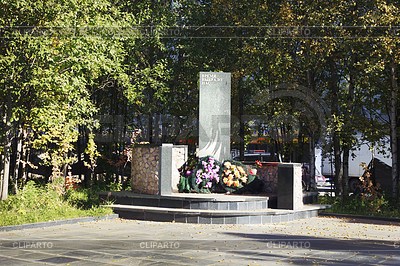 Pomnik żołnierzy-internacjonalistów | Foto stockowe wysokiej rozdzielczości |ID 4066666