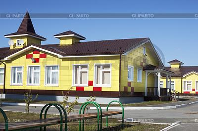 Der neue Kindergarten in der Polar Zori | Foto mit hoher Auflösung |ID 4066718
