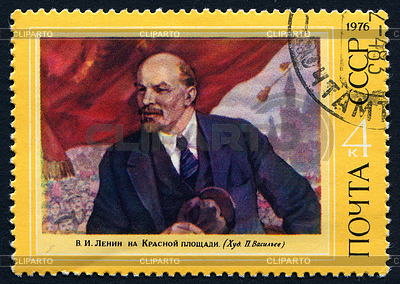 Włodzimierz Lenin | Foto stockowe wysokiej rozdzielczości |ID 4279596